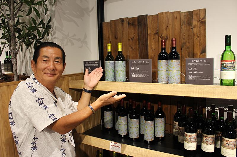 和神户牛肉最相配的红酒! 访问神户红酒庄2