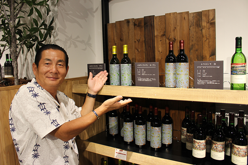The best wine for the best Kobe beef! KOBE WINERY TOUR (Part 2)