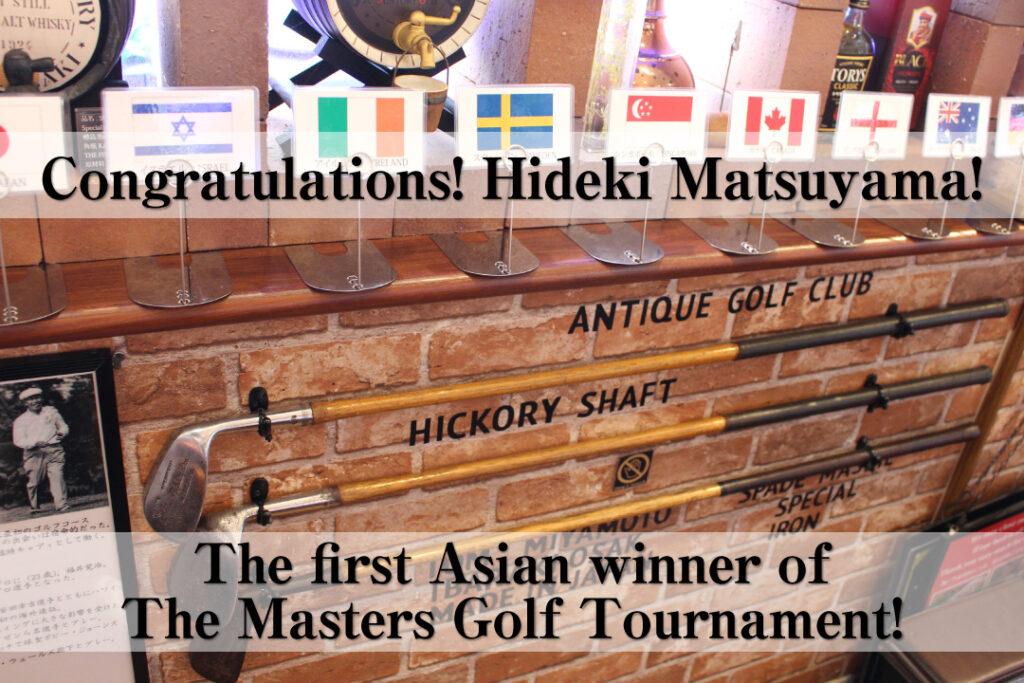 Congratulations! Hideki Matsuyama! The first Asian winner of The Masters Golf Tournament!