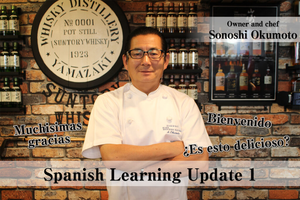 Spanish Learning Update 1