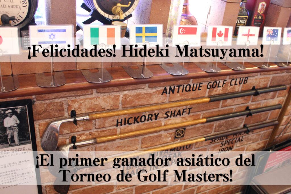 ¡Felicidades! Hideki Matsuyama! ¡El primer ganador asiático del Torneo de Golf Masters!