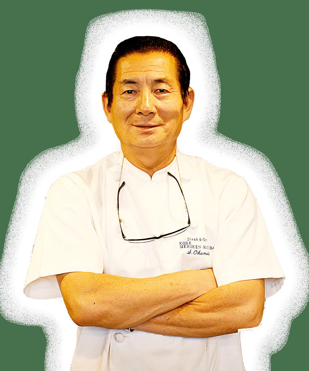 ステーキ & グリル 神戸メリケン・波止場 最高レベルの神戸ビーフをリーズナブルに